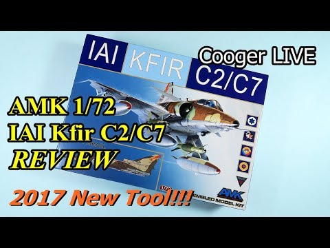 [Cooger LIVE] AMK 1/72 IAI Kfir C2/C7 프라모델 리뷰 & 부품다듬기 (Avantgarde Model Kits 크필 1:72)