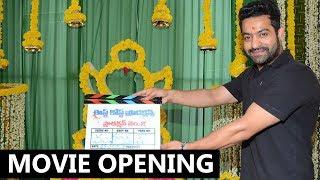 Jr NTR Launch by Kalyan Ram's New Movie | Jr NTR, Kalyan Ram, Nivetha Thomas, Shalini Pandey