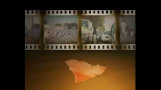 قناة الإصلاح  البث المباشر أيام السبت والاثنين والخميس الساعة التاسعة ليلاً بتوقيت مكة المكرمة