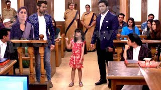 Kumkum Bhagya -  24th October 2018 | Latest Updates  | Zee Tv Serials