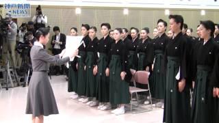 数々のスターを生み出してきた宝塚音楽学校(宝塚市武庫川町)で3月1...