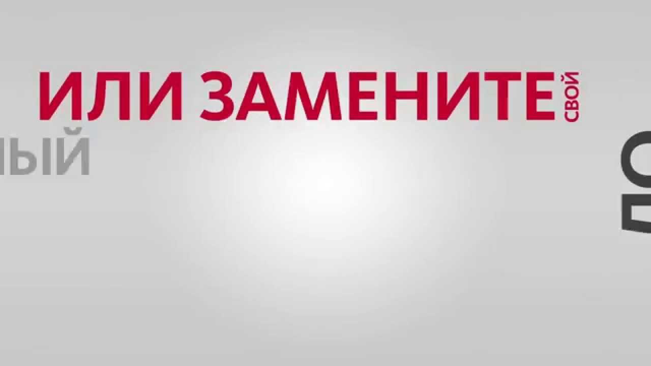 АльфаСтрахование - рекламный ролик - YouTube