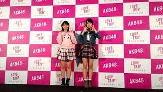 2016.10.09 AKB48 「Love trip」 秋祭り(個別握手会 パシフィコ横浜)