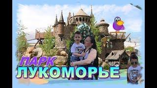 Куда сходить в Москве? //Бесплатно! Парк развлечений // Игровая площадка и верёвочный парк