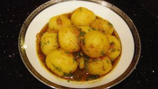 Aloo Dum | Potatoes in Spicy Gravy | Bengali Home Cooking