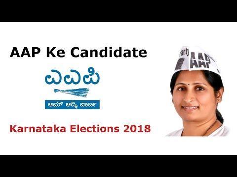 Interview with AAP Candidate Malavika Gubbivani
