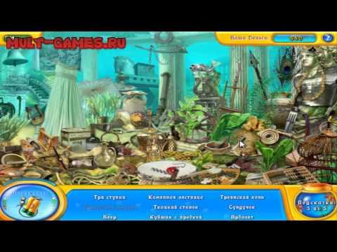 Онлайн игры Поиск предметов Пиратское золото