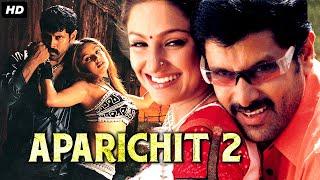 Cobra (2020) New Released Full Hindi Dubbed Movie | Vikram | Latest Blockbuster 2020 Full Movie