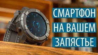 Lemfo LEM6 - смарт часы для свободных и независимых. Обзор LEMFO LEM6 от FERUMM.COM