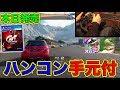 【グランツーリスモSPORT】新作GRAN TURISMO SPORTをハンコン『G29』で遊んでみた!【オパシ:きんぐさん】