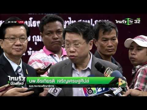 ศธ.ดันให้เฉลยข้อสอบโอเน็ตปี 2560 | 27-02-59 | ไทยรัฐนิวส์โชว์ | ThairathTV