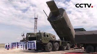 """[中国新闻] 俄罗斯已量产携高超声速弹头""""先锋""""导弹   CCTV中文国际"""