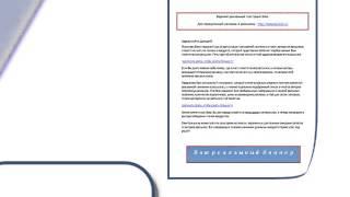 База e-mail