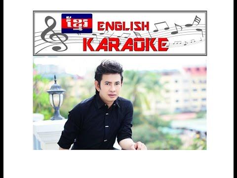 """Thaing Sach Kdey Orm Pee Phok"" Karona-Audio"