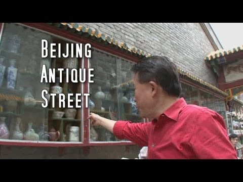Martin Yan's China: Beijing Antique Street