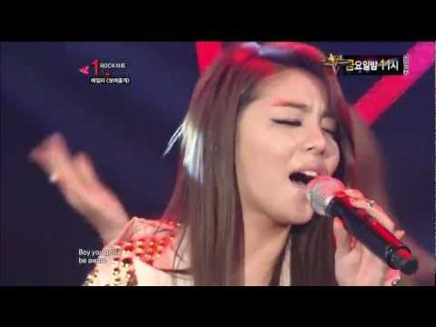 07/11/12 Ailee - I Will Show You HD Live