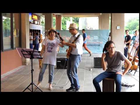 106 0716教與學博覽會2 流行音樂詞曲創作