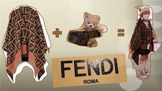 펜디(Fendi)판초,펜디숄,펜디망토~명품키즈 다니의 …