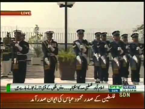 Palestinian president to meet Zardari today