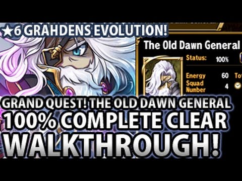Brave Frontier Grand Quest The Old Dawn General (Grahdens 6Stars Evolution)