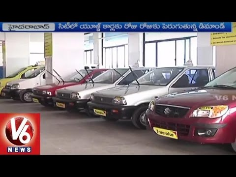 Used Car Market | Middle Class People Attracts Towards Second Hand Cars |  Hyderabad | V6 News