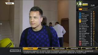 Збірна України розпочала збір у Харкові
