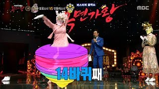[King of masked singer] 복면가왕 - 'cherry blossoms girl' individual 20180415