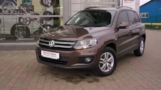 Volkswagen Tiguan - автомобіль з пробігом, на гарантії!