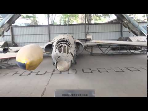 Wreckage of a shot down American U-2 plane on display at the Chinese Military Museum,Beijing