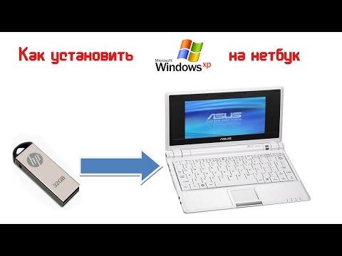 Как настроить WiFi на ноутбуке настройка Wi Fi на