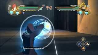 Naruto Shippuuden Ultimate Ninja Storm 3 Full Burst ONLINE [ИгроПроходимец] Part 234