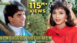 Kitni Hasrat Hain Humein - Sainik | Akshay Kumar & Ashwini Bhave | Kumar Sanu & Sadhana Sargam