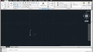 Autodesk Certified User - AutoCAD Preparation