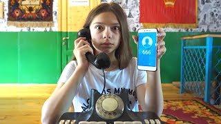 Звонок с номера 666 Миллион подписчиков на канале Nepeta