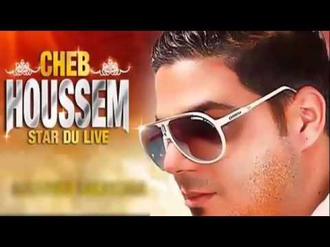 Cheb Houssem 2015 W Ya Rabi wa3Lah Ya Ga3 Yakarhouna