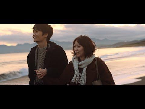 中嶋ユキノ 『最後の恋』(Music Video)