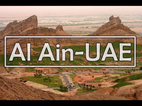 Al Ain UAE Travel VLOG