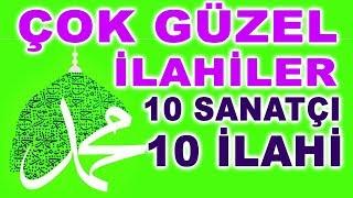 """""""SENSİZ HAYATIN ANLAMI YOK NEBİ""""   10  İLAHİ SANATÇISINDAN ÇOK GÜZEL İLAHİLER"""