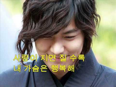 LEE MIN HO - My Everything - Hangul