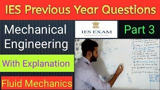 48) IES Previous Year Questions | Fluid Mechanics - Mechanical Engineering | Part 3 ~ Hindi