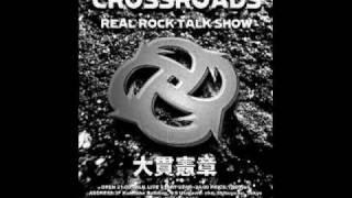 大貫憲章さんのトークイベントCrossroads 2009 5/27の音源です。HQボタ...