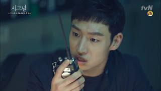 Signal [단독 선공개] tvN ′시그널′ 6분 하이라이트! 160115 EP.1