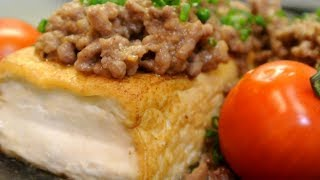 Ume-Miso Tofu Steak (No Talk cooking 63)