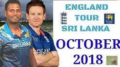 England vs Sri Lanka 2018 Match Schedule | England tour of Srilanka October 2018 Fixtures (English)