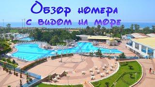Турция - обзор номера в отеле DELPHIN BE GRAND RESORT (дельфин би гранд)