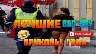 Лучшие Приколы 2017 Январь  Топ Самые Смешные Видео Приколы YouTube