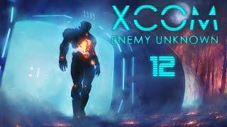 XCOM: Enemy Unknown #12 - Atak na Bazę Obcych cz.1/2 (Gameplay PL)