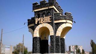 видео работа в Ровно, вакансии в Ровно