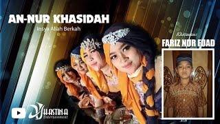ANNUR QASIDAH - Tasyakuran KHITANAN Ananda (FARIZ NUR FUAD)