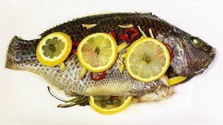 Рыба запечённая с лимоном и травами